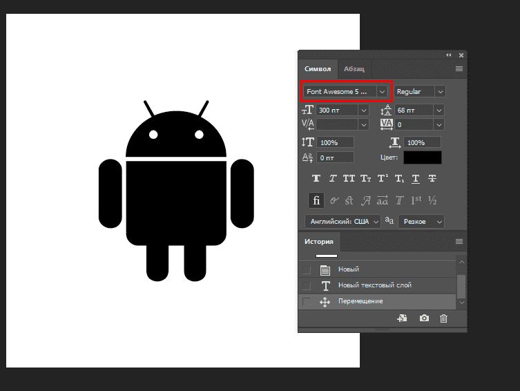 Как использовать font awesome в photoshop