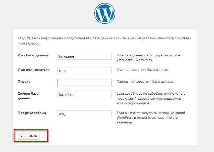 Установка wordpress на локальном компьютере